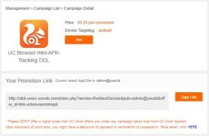 Contoh Cara Pasang CodeLink Affiliate CPI UC Union