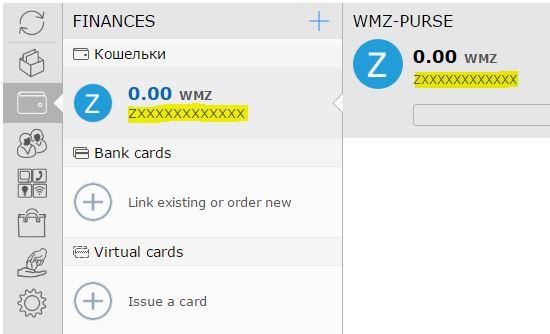 Alamat Purse Wallet WMZ