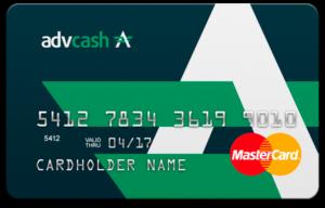 Contoh KArtu Debit MasterCard AdvCash.com